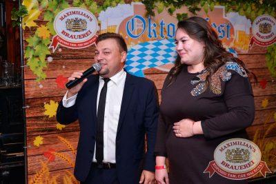 «Октоберфест-2017»: Закрытие фестиваля. Специальный гость — Света, 30 сентября 2017 -  - 9