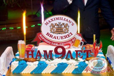 День рождения «Максимилианс», 15 июня 2018 -  - 44