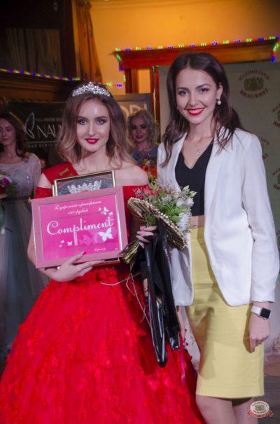 Конкурс «Мисс Максимилианс», 15 сентября 2018 -  - 25