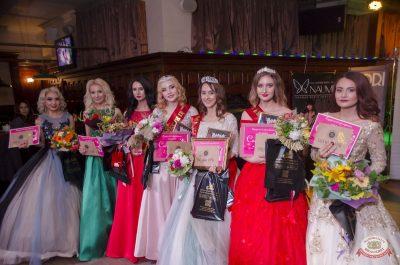 Конкурс «Мисс Максимилианс», 15 сентября 2018 -  - 27