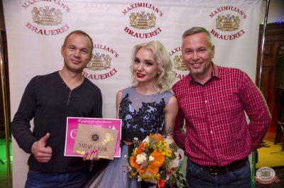 Конкурс «Мисс Максимилианс», 15 сентября 2018 -  - 28