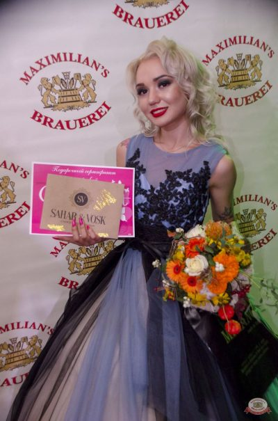 Конкурс «Мисс Максимилианс», 15 сентября 2018 -  - 30