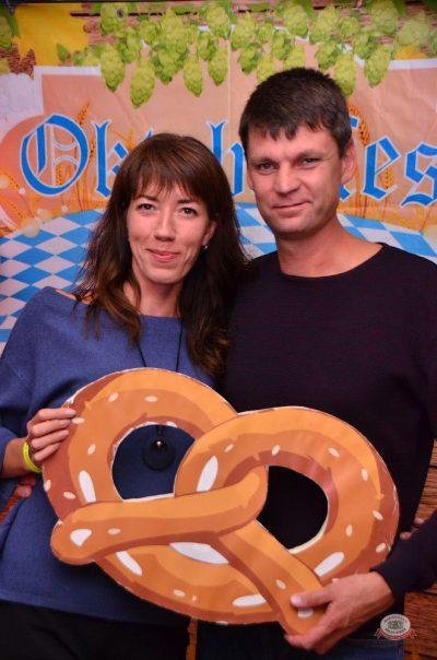 «Октоберфест-2018»: праздник живота, 22 сентября 2018 -  - 22
