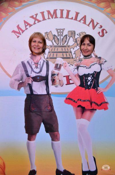 «Октоберфест-2018»: закрытие фестиваля, 6 октября 2018 -  - 16