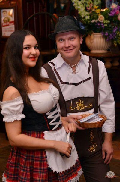 «Октоберфест-2018»: закрытие фестиваля, 6 октября 2018 -  - 2