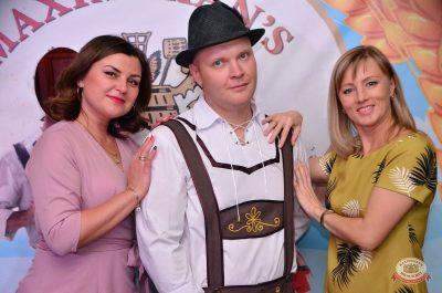 «Октоберфест-2018»: закрытие фестиваля, 6 октября 2018 -  - 20