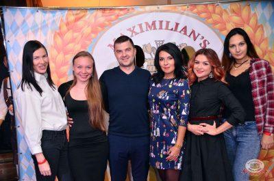 «Октоберфест-2018»: закрытие фестиваля, 6 октября 2018 -  - 23