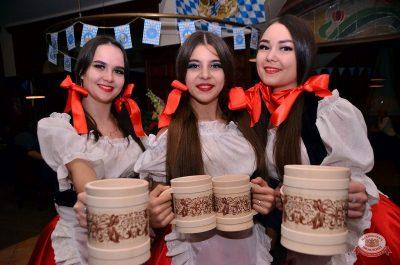 «Октоберфест-2018»: закрытие фестиваля, 6 октября 2018 -  - 26