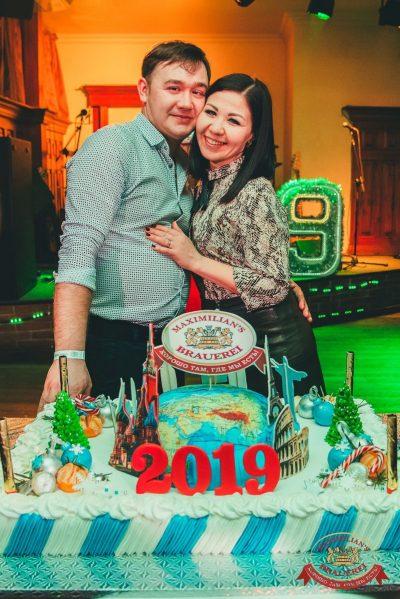 Новогодняя история, 31 декабря 2018 -  - 49