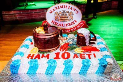 День рождения: нам 10 лет! 14 июня 2019 -  - 0022