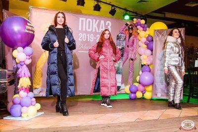 Модное открытие сезона, 14 сентября 2019 -  - 0024