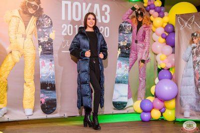 Модное открытие сезона, 14 сентября 2019 -  - 0025
