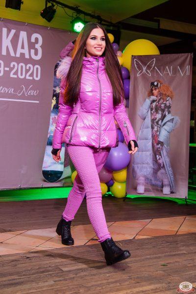 Модное открытие сезона, 14 сентября 2019 -  - 0026