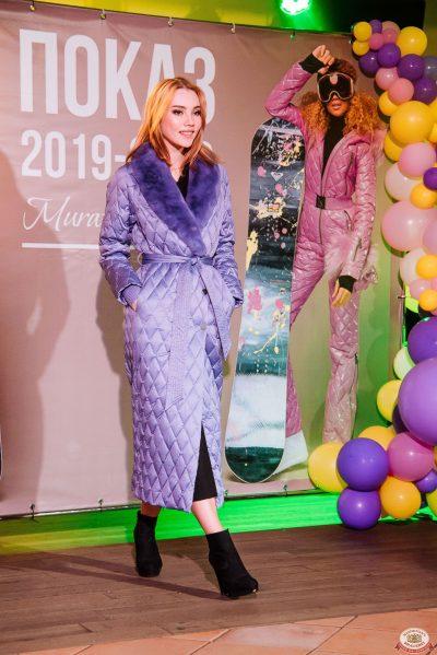 Модное открытие сезона, 14 сентября 2019 -  - 0029