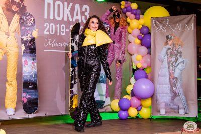 Модное открытие сезона, 14 сентября 2019 -  - 0030