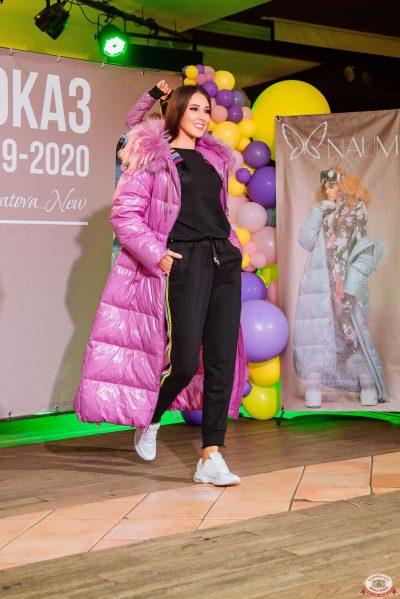 Модное открытие сезона, 14 сентября 2019 -  - 0031