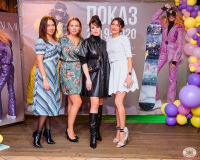 Модное открытие сезона, 14 сентября 2019 -  - 0032