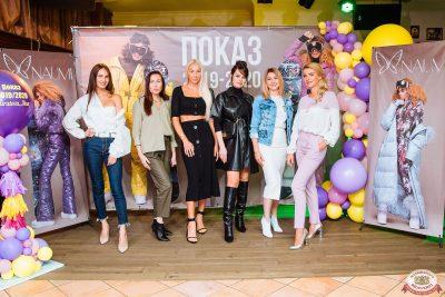 Модное открытие сезона, 14 сентября 2019 -  - 0033