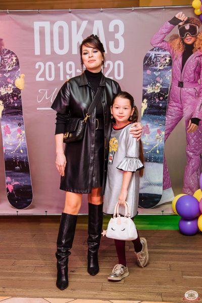 Модное открытие сезона, 14 сентября 2019 -  - 0037