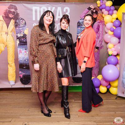 Модное открытие сезона, 14 сентября 2019 -  - 0040
