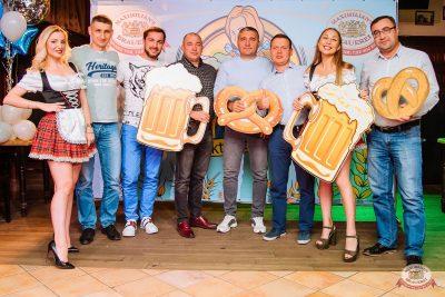 «Октоберфест-2019»: открытие фестиваля, 20 сентября 2019 -  - 1