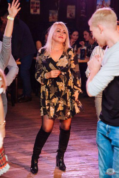 «Октоберфест-2019»: открытие фестиваля, 20 сентября 2019 -  - 13