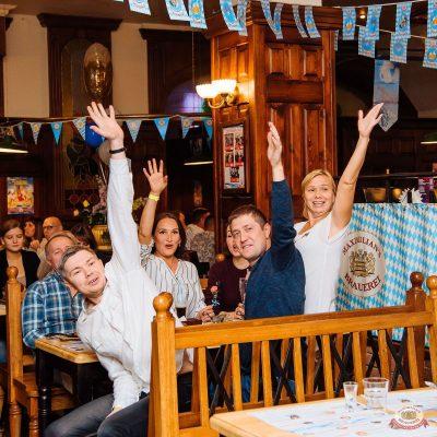 «Октоберфест-2019»: открытие фестиваля, 20 сентября 2019 -  - 15