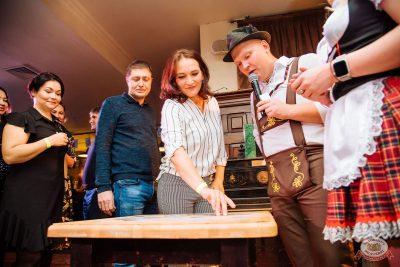 «Октоберфест-2019»: открытие фестиваля, 20 сентября 2019 -  - 21