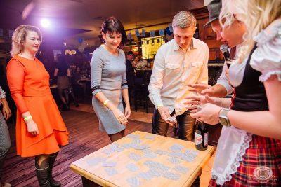 «Октоберфест-2019»: открытие фестиваля, 20 сентября 2019 -  - 25