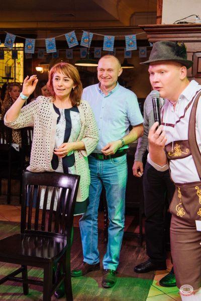 «Октоберфест-2019»: забавы октоберфеста, 28 сентября 2019 -  - 17