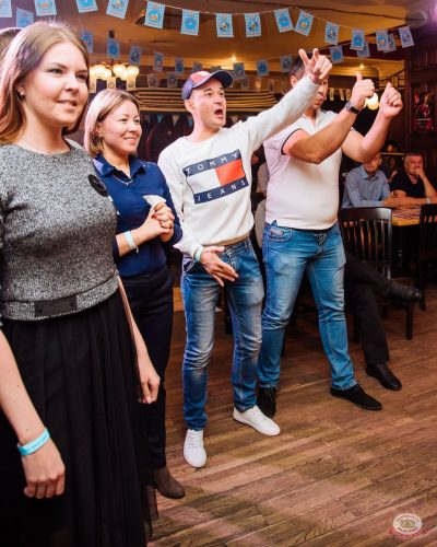 «Октоберфест-2019»: забавы октоберфеста, 28 сентября 2019 -  - 26