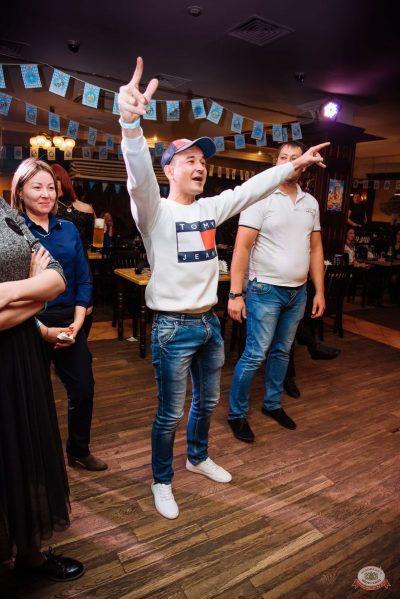 «Октоберфест-2019»: забавы октоберфеста, 28 сентября 2019 -  - 27