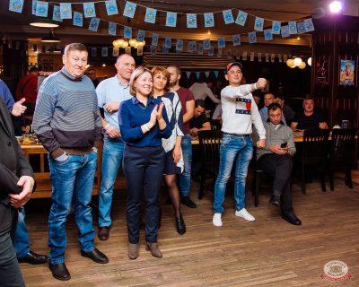 «Октоберфест-2019»: забавы октоберфеста, 28 сентября 2019 -  - 30