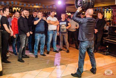 «Октоберфест-2019»: забавы октоберфеста, 28 сентября 2019 -  - 36