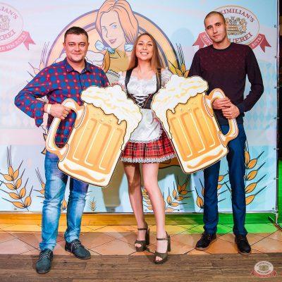 «Октоберфест-2019»: закрытие фестиваля, 5 октября 2019 -  - 1