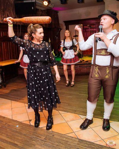 «Октоберфест-2019»: закрытие фестиваля, 5 октября 2019 -  - 26