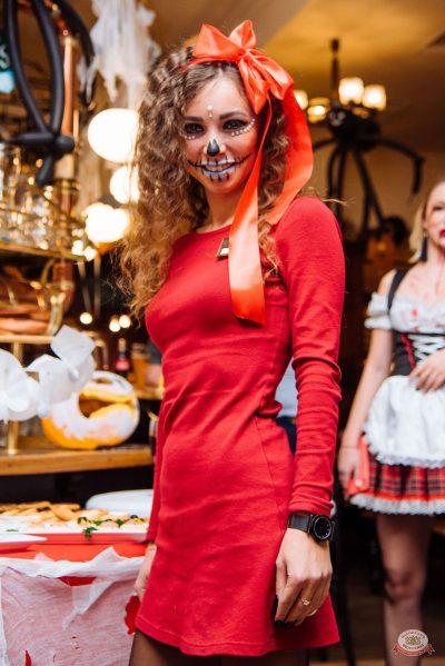 Halloween, 2 ноября 2019 -  - 11