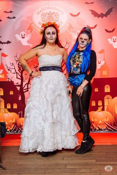 Halloween, 2 ноября 2019 -  - 12