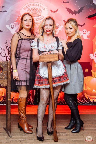 Halloween, 2 ноября 2019 -  - 20