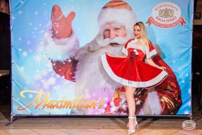 День Рождения Деда Мороза, 23 ноября 2019 -  - 1