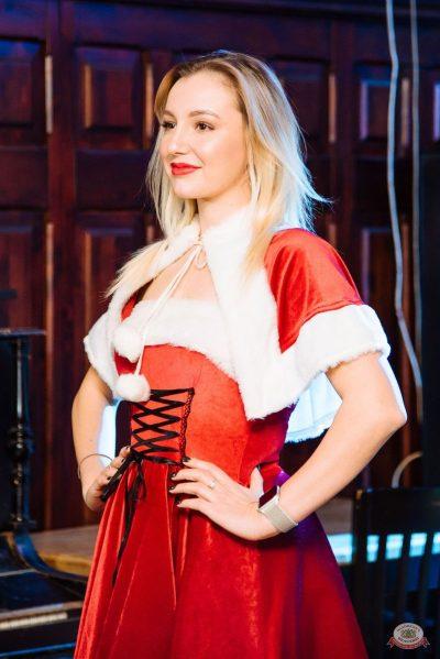 День Рождения Деда Мороза, 23 ноября 2019 -  - 11