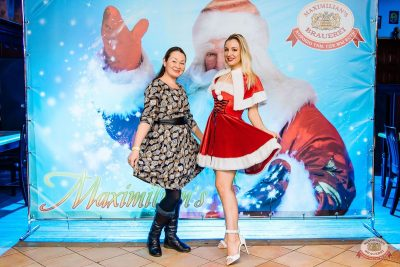 День Рождения Деда Мороза, 23 ноября 2019 -  - 3