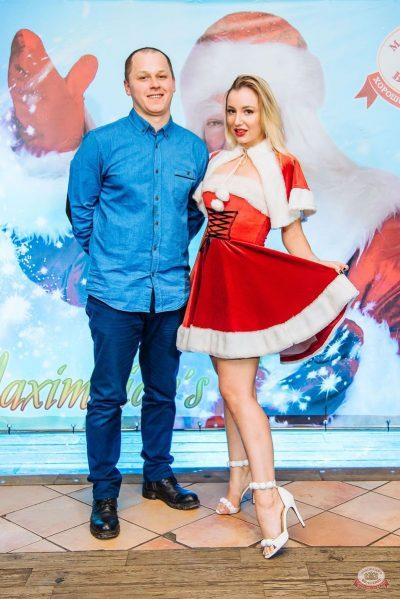 День Рождения Деда Мороза, 23 ноября 2019 -  - 8