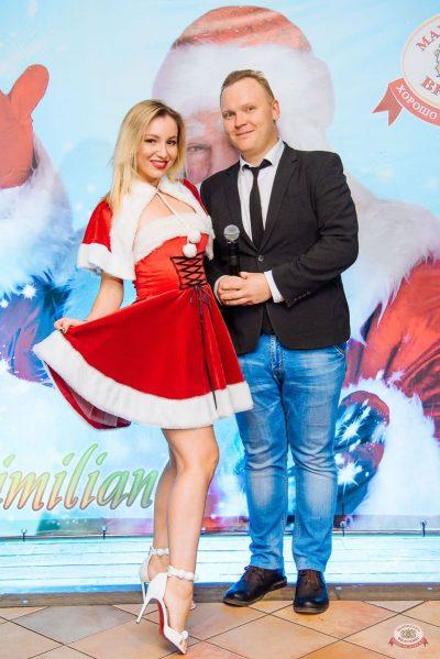 День Рождения Деда Мороза, 23 ноября 2019 -  - 9