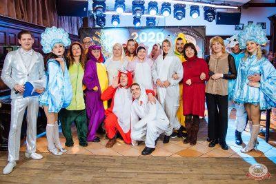 Новогодняя неделя: Новогодний Карнавал, 2 января 2020 -  - 18