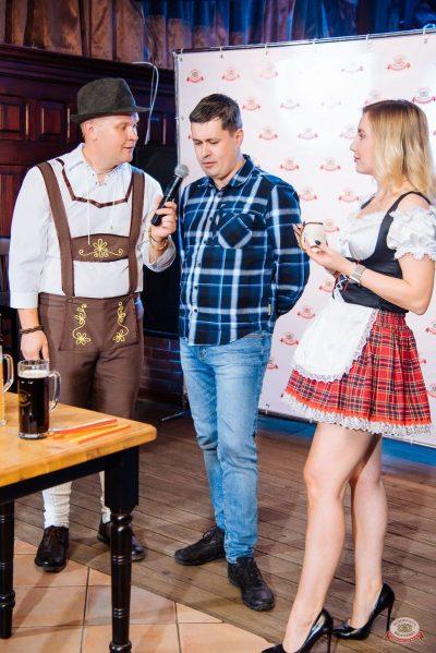 Beer-party: пивной экватор осени, 17 октября 2020 -  - 13