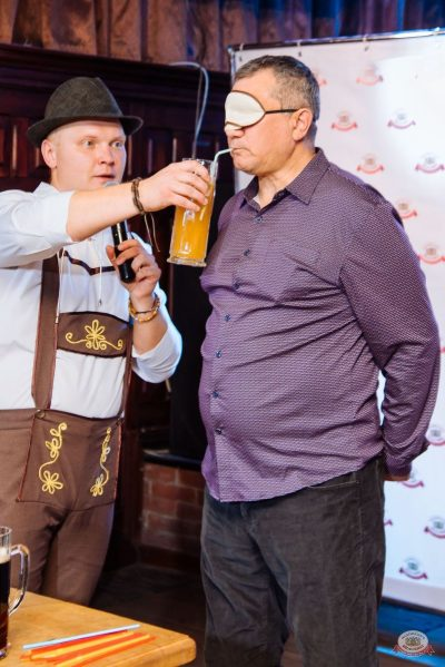 Beer-party: пивной экватор осени, 17 октября 2020 -  - 14