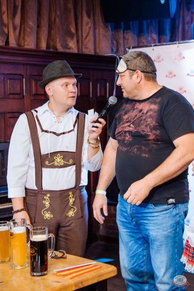 Beer-party: пивной экватор осени, 17 октября 2020 -  - 15