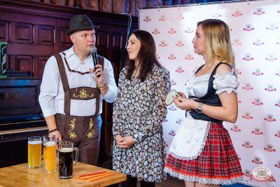 Beer-party: пивной экватор осени, 17 октября 2020 -  - 16