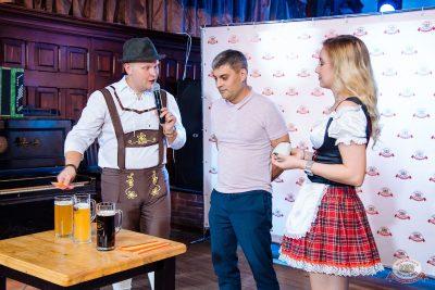 Beer-party: пивной экватор осени, 17 октября 2020 -  - 17